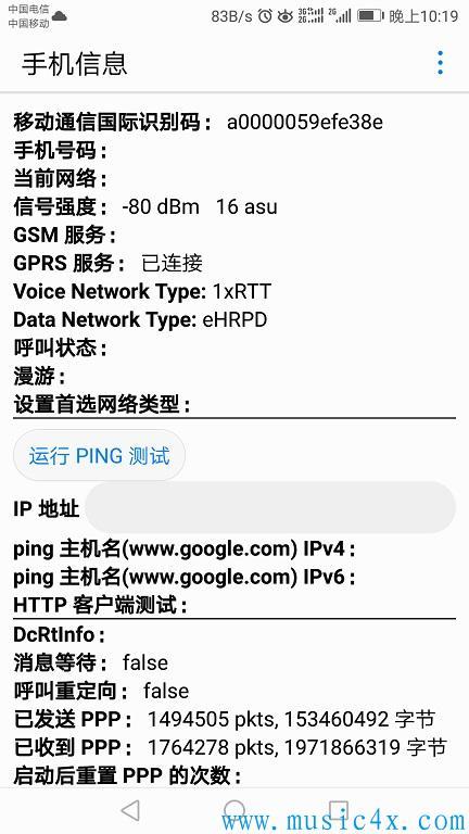 Screenshot_20170820-221920.jpg